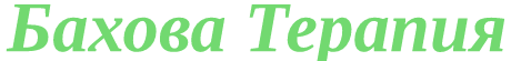 Онлайн магазин за капки на д-р Бах